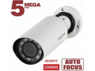 5 Мп mini-bullet IP-камера SV3210RZ
