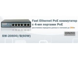 OSNOVO - Коммутатор с 4-мя портами PoE (до 250м), с 2-мя портами Uplink и встроенным БП