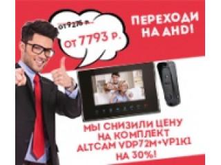 Переходи на AHD! цена на комплект AHD видеодомофона от 7793р