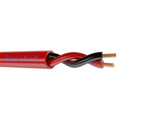 КСРВнг(А)-FRLS 2х0,5 (0,2 кв мм)