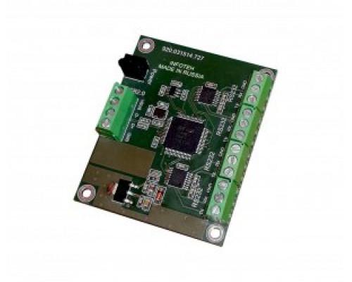 AVT-USB/4RS232mini