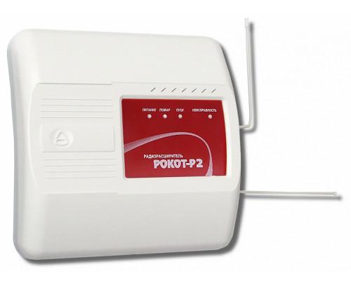 Радиорасширитель Рокот-Р2 (Радиорасширитель Рокот-Р вар. 2)