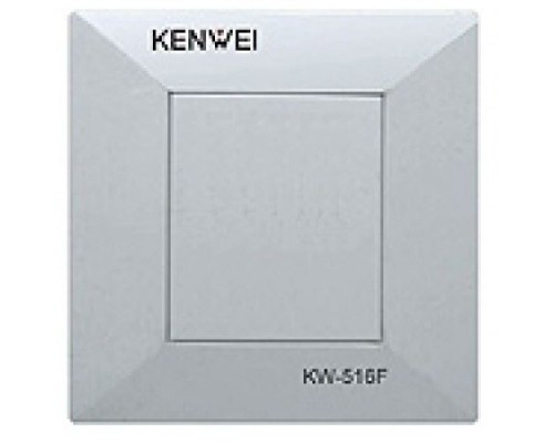 KW-516FD