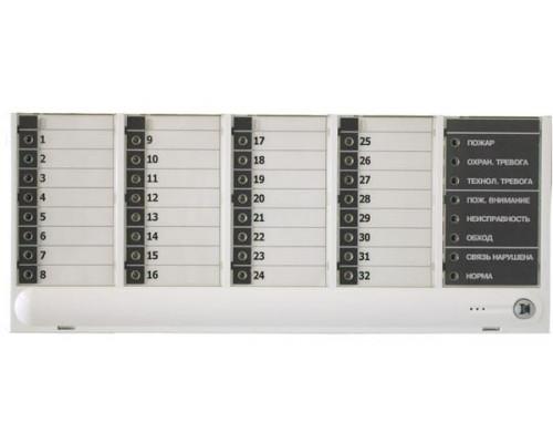 Шкала БИ32-И (комплект«Стрелец-Газовый») (Стрелец-Интеграл®)