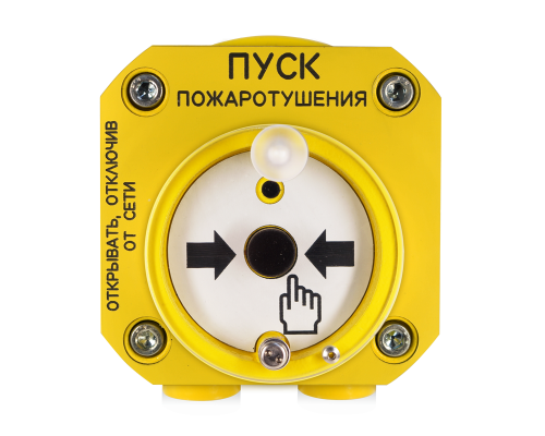 С2000-Спектрон-512-Exd-М-УДП-01