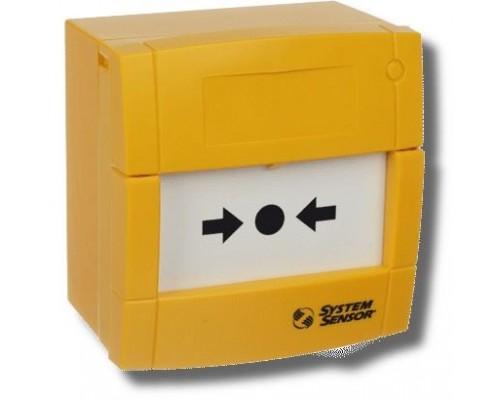 УДП1A-Y470SF-S214-01 (желтый)