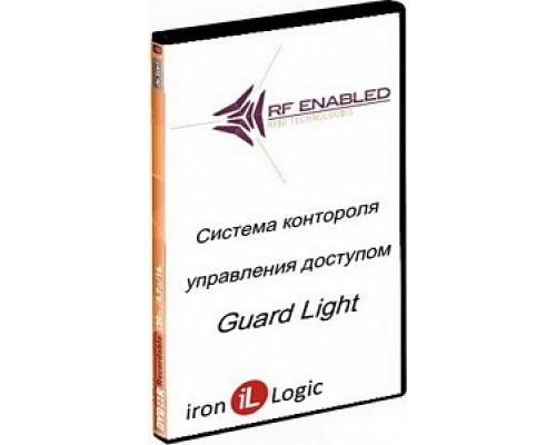 Guard Light - 1/100L