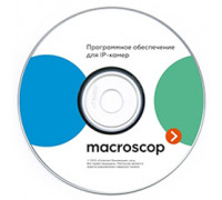 MACROSCOP Модуль AP