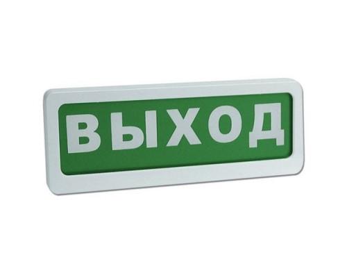 "БЛИК-ЗС-24 ""Выход"" тип 1"