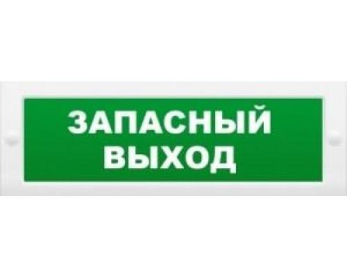 """Молния-12 """"Запасный выход"""""""