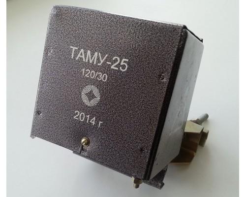 ТАМУ-25-120/30В