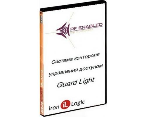 Guard Light - 1/1000L