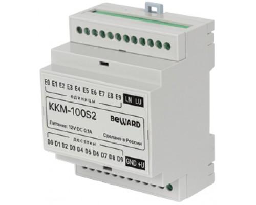 KKM-100S2