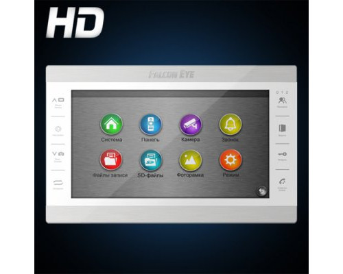Atlas Plus HD (White)