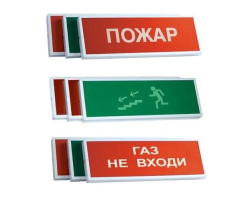 """КОП-12 """"Выход"""""""