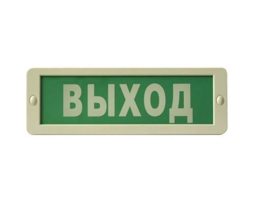 """БЛИК-С-24М """"Выход"""" тип 1"""