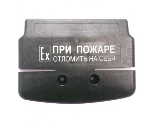 """Ручка к ИПР 535/В """"Север"""""""