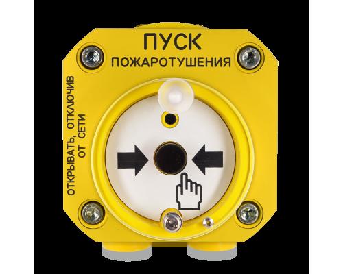 С2000-Спектрон-512-Exd-М-УДП-03