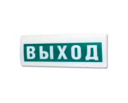 "Молния-12 ЛАЙТ ""Выход"""