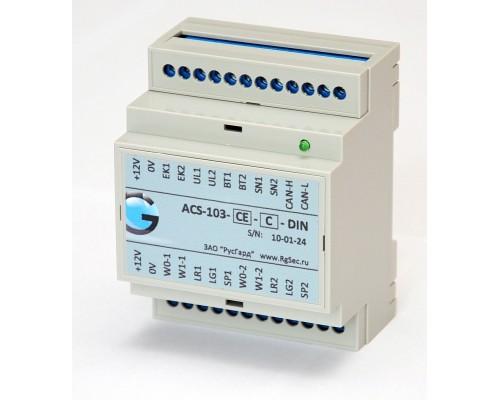 ACS-103-C-DIN(M)