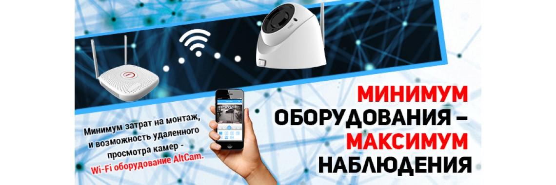 Минимум оборудования – максимум наблюдения
