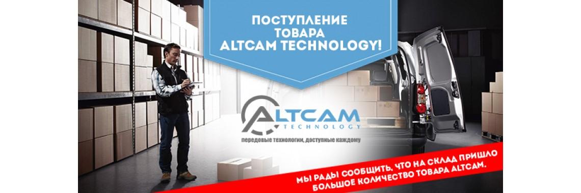 Поступление товара AltCam Technology!